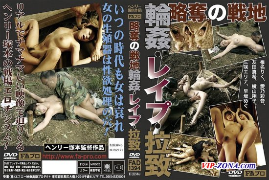 [Japan Porno] Grounds of Plunder