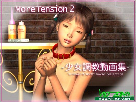 More Tension 2 'KinBaku' BDSM Movie collection