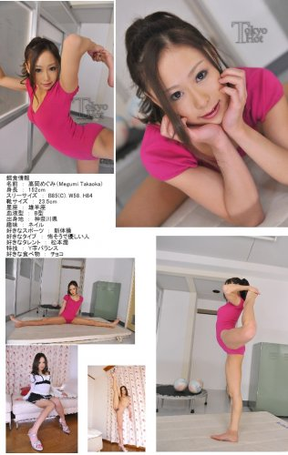 Tokyo Hot n0576 本物新体操選手を凹凹姦 高岡め