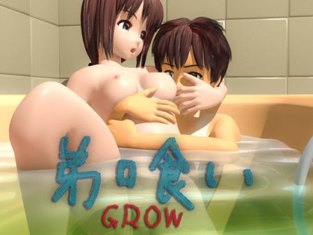 [FLASH] Otouto Gui GROW