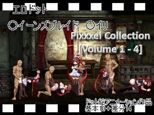 [FLASH]Pixxxel – Flash Games Collection Vol.1-4......