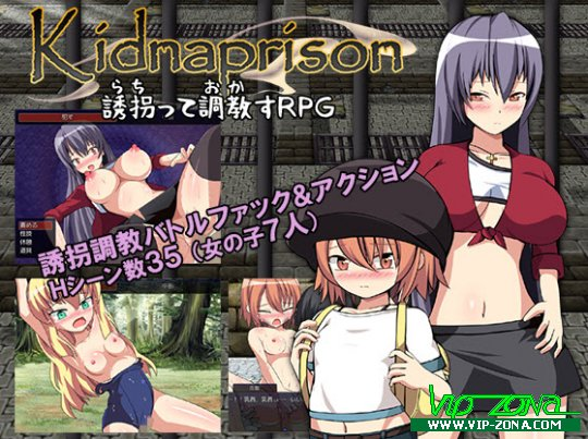 [Hentai RPG] Kidnaprison: A Sex Crime RPG