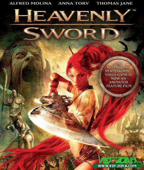 Heavenly Sword 2014