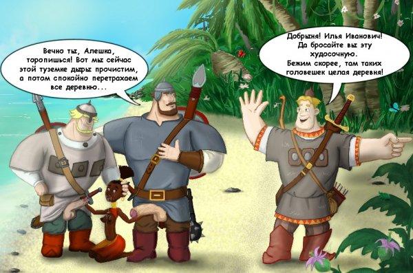 Russian Media