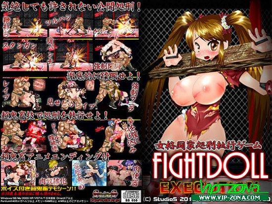 [Hentai Fighting] FIGHTDOLL EXECUTION