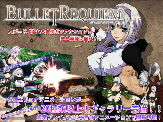 [FLASH] Bullet Requiem