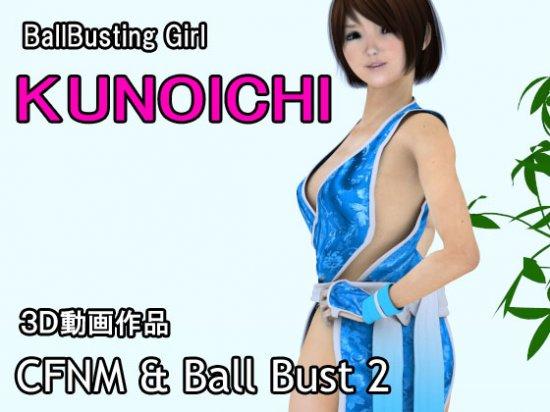 CFNM & Ball Bust 2