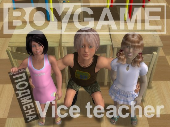 [Boygame] Vice teacher / loli, comics /