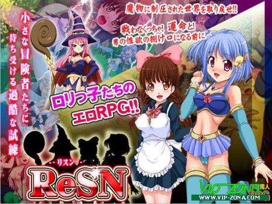 [Hentai RPG]ReSN