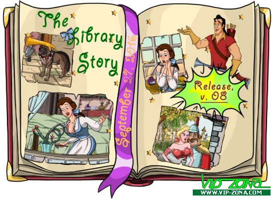 [FLASH] Library Story ver0.8