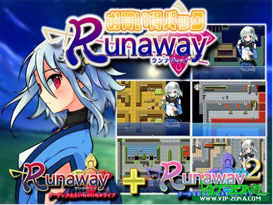 Runaway Bundle