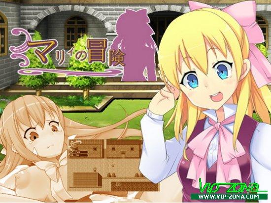 [Hentai RPG] マリィの冒険