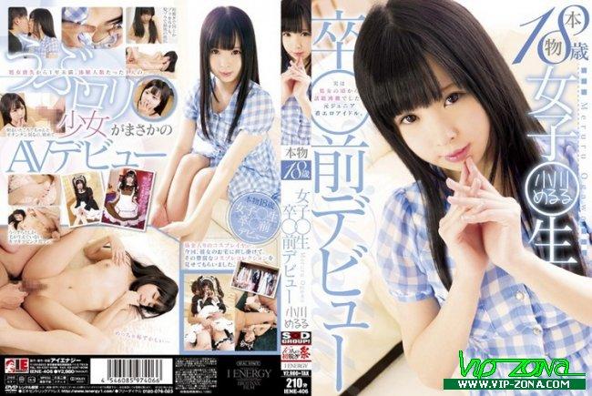 Taiga- Kosakai Ogawa Merle 18-year-old Girl Nama-sotsu Before Debut Genuine