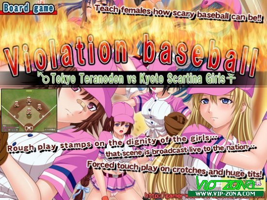 [FLASH] Violation baseball - Tokyo Teranodon vs Kyoto Scartina Girls (English Version)