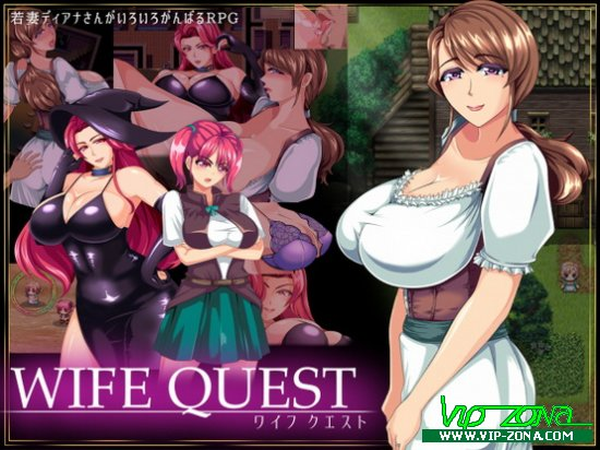 [Hentai RPG] WIFE QUEST