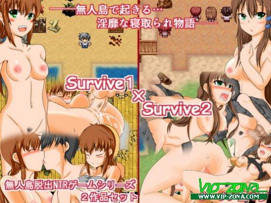 [Hentai RPG] SURVIVE & SURVIVE 2 Double Set