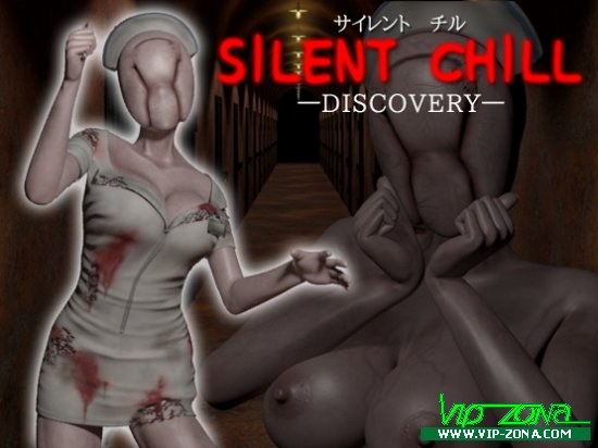 [3D VIDEO] SILENT CHILL - Discovery